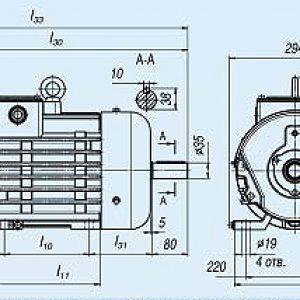 Электродвигатель MTF 112-6 — (H) 5 кВт